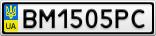 Номерной знак - BM1505PC
