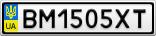 Номерной знак - BM1505XT