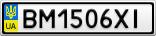 Номерной знак - BM1506XI