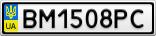 Номерной знак - BM1508PC