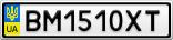 Номерной знак - BM1510XT