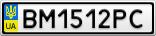 Номерной знак - BM1512PC