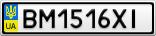 Номерной знак - BM1516XI