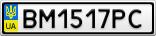 Номерной знак - BM1517PC