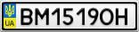 Номерной знак - BM1519OH