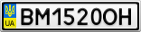 Номерной знак - BM1520OH
