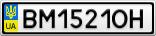 Номерной знак - BM1521OH