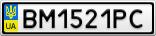Номерной знак - BM1521PC