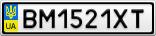Номерной знак - BM1521XT