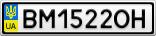 Номерной знак - BM1522OH