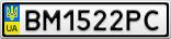 Номерной знак - BM1522PC