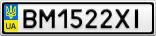 Номерной знак - BM1522XI