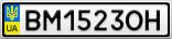 Номерной знак - BM1523OH