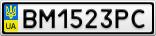 Номерной знак - BM1523PC