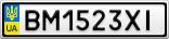 Номерной знак - BM1523XI