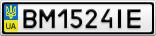 Номерной знак - BM1524IE