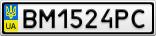 Номерной знак - BM1524PC