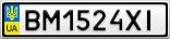 Номерной знак - BM1524XI