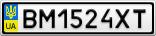 Номерной знак - BM1524XT