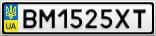 Номерной знак - BM1525XT