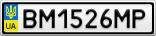 Номерной знак - BM1526MP