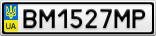 Номерной знак - BM1527MP