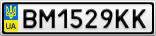 Номерной знак - BM1529KK