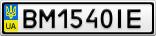 Номерной знак - BM1540IE