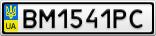 Номерной знак - BM1541PC