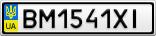 Номерной знак - BM1541XI