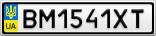 Номерной знак - BM1541XT