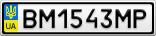 Номерной знак - BM1543MP