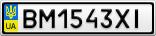 Номерной знак - BM1543XI