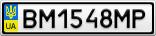Номерной знак - BM1548MP