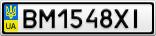 Номерной знак - BM1548XI