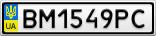 Номерной знак - BM1549PC