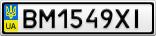 Номерной знак - BM1549XI