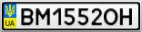 Номерной знак - BM1552OH