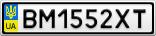 Номерной знак - BM1552XT