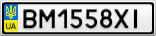 Номерной знак - BM1558XI