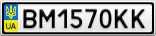Номерной знак - BM1570KK