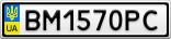 Номерной знак - BM1570PC