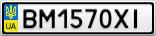Номерной знак - BM1570XI