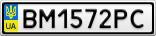 Номерной знак - BM1572PC