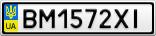 Номерной знак - BM1572XI