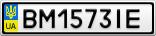 Номерной знак - BM1573IE