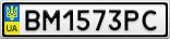 Номерной знак - BM1573PC