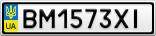 Номерной знак - BM1573XI