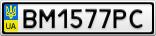 Номерной знак - BM1577PC
