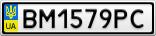 Номерной знак - BM1579PC